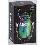Insectum Corkscrew Irridescent