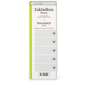 Zakladkus Pause bookmarks